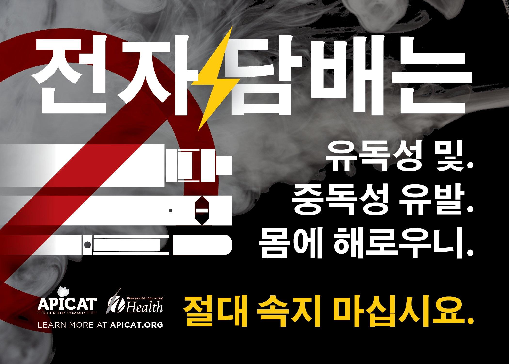 dbf_flyer_korean