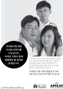 Parents talk to kids_PrintAd_10.079x14.016_Korean_SportsSeoul_v1r1_kor