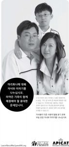 Parents talk to kids_PrintAd_10x20.27_Korean_TheKoreanDaily_v1r1_kor