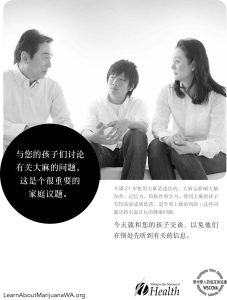 Parents talk to kids_PrintAd_8.5x11_Chinese_v1r1_chs
