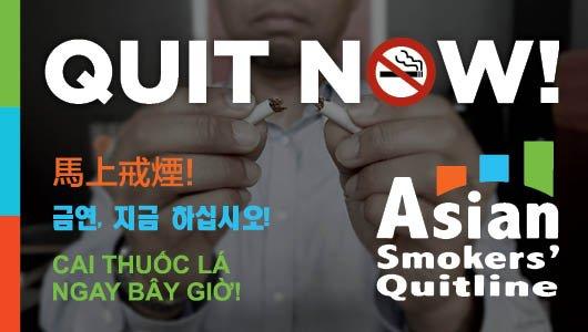 quit_now